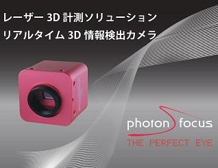 PH_3D_01