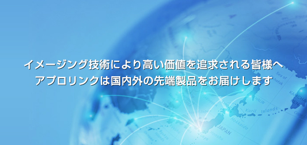 top_main_ph